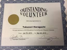 デイケアの一日 - Takanoriの海外保育ボランティア最後の日
