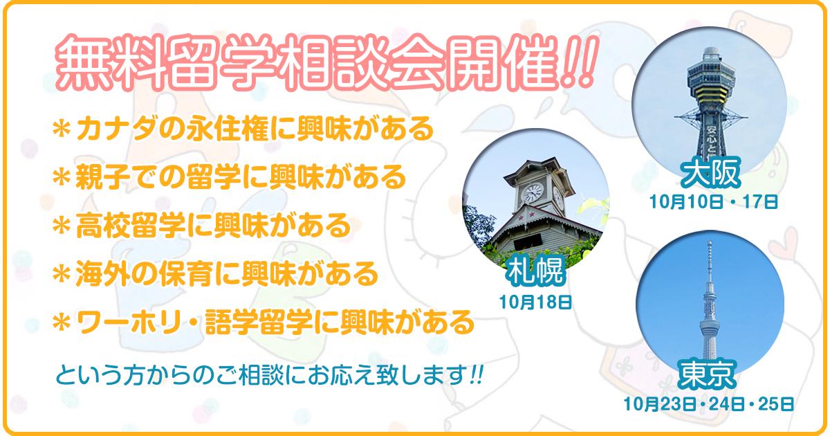 facebook_ad_20151004