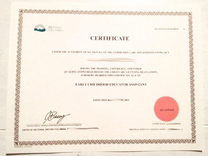 最短4ヶ月で取得可能!保育士アシスタントの資格を取りました!