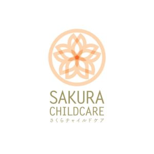 sakura-childcare-logo