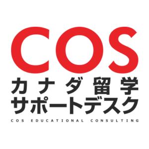 COS スタッフ