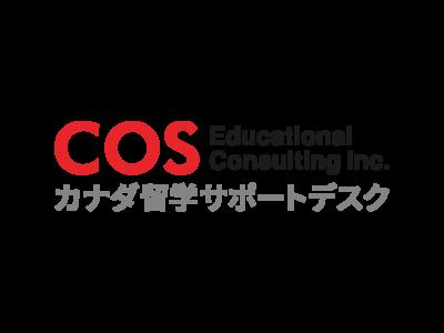 COSカナダ留学サポートデスク