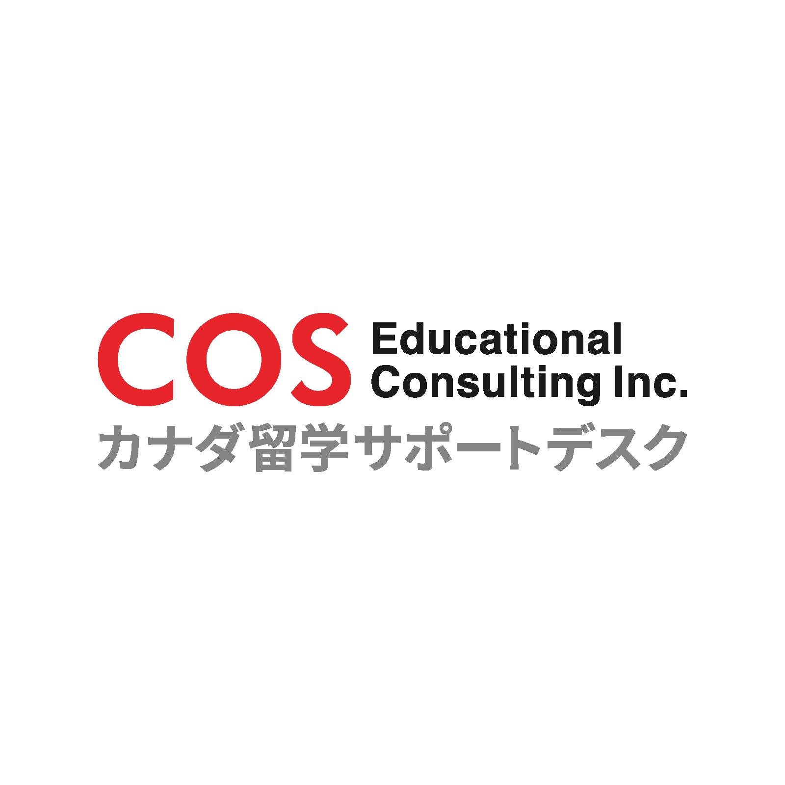 私が留学でホイクペディアの会社であるCOS留学サポートデスクを選んだ理由