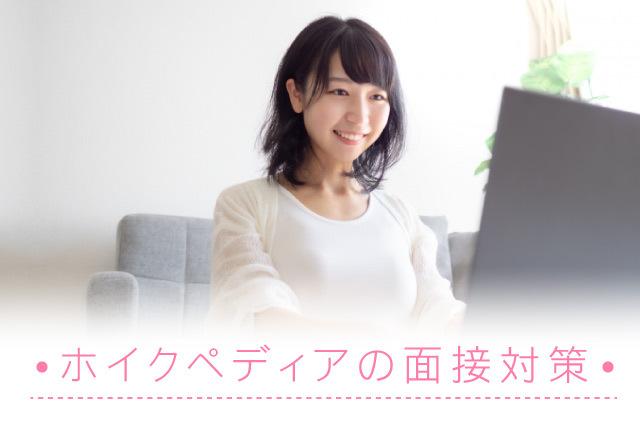 画像に alt 属性が指定されていません。ファイル名: shushoku_support.jpg